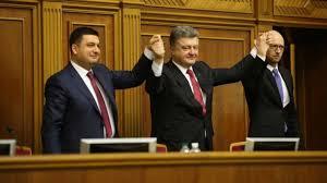 Перше засідання Ради нового скликання відбудеться 29 серпня, - Разумков - Цензор.НЕТ 8015