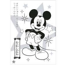 サンスター文具 B5ぬりえ F柄 ミッキーマウス 4622809g 5冊 直送品