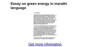 essay on green energy in marathi language google docs