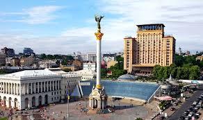 Дипломы купить диплом в Киеве Украине о высшем образовании uadiplomy Купить диплом провизора украина