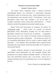 Анализ текста по копрам тема Рефераты Банк рефератов Сайт  Анализ текста по копрам тема 7 11 10 13
