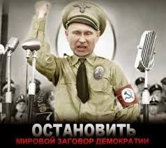 В Донецкой области в январе из-за обстрелов террористов погибли 112 мирных жителей, ранены 219, - МВД - Цензор.НЕТ 7072