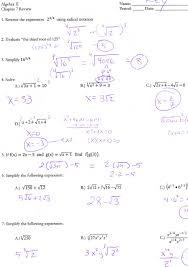 solving quadratic equations by factoring worksheet algebra 2 1093412