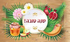 rosh hashanah greeting card happy new year rosh hashanah greeting card jewish new year