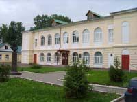 Музейно выставочный центр Путевой дворец