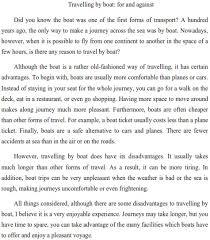 Как написать эссе по английскому языку на отлично правил ‹ Инглекс for and against essay 001