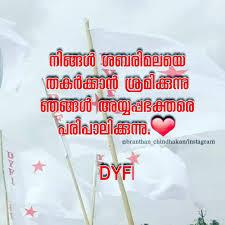 Dyfi Nayyur At Dyfinayyur Instagram Tagged Posts Deskgram