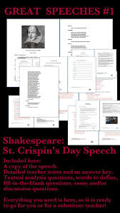 the best st crispin s day speech ideas henry v begin your school year small manageable assignments before you turn to larger textbooks i