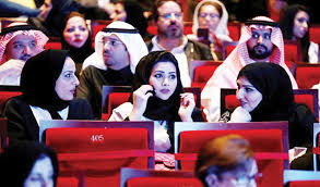 Muvi cinemas opened its first location in saudi arabia in mall of arabia. Jeddah Will Soon Get Its First Cinema Ever A 12 Screen Venue Set To Open End Of 2018 Page 2 About Her