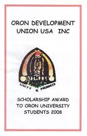 ODUUSA Scholarship Award 2008