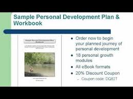 personal development plans sample sample personal development plan youtube