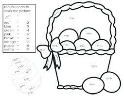 Halloween Math Worksheets Math Coloring Worksheets Grade Coloring