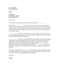 6fccc634ba8294d0b8ce b2076 character letter for court character reference letter