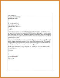 Business Letter Salutation Art Resume Examples