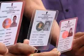 loksabha elections 2019 lost your