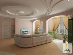 Small Picture Modern False ceiling designs for living room interior designs
