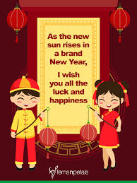 It's your chance to write an incredible story for yourself. 20 Unique Happy Chinese New Year Quotes 2021 Wishes Messages Ferns N Petals
