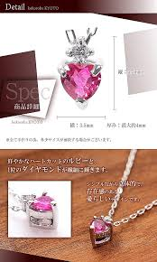 mind kyoto jewelry heart shape ruby diamond necklace