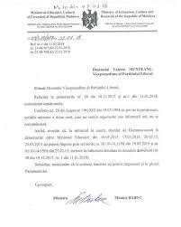Министерство образования ответило на запрос либерала о дипломе  Мунтяну высказал намерение предпринять другие шаги необходимые для отзыва диплома Габурича