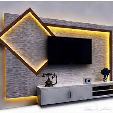 Images interior design tv Unit Geometric Shapes Are Modern In Interior Design However If You Choose The Domination Of Interior Design Ideas 50 Inspirational Tv Wall Ideas Art And Design