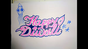 Ideas For Making Diwali Charts How To Draw A Diwali Drawing 2018