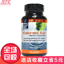 get ations us imports neocell pure hyaluronic acid hyaluronic acid capsule 60 us grain white moisturizing anti