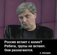 """Посол США в РФ Хантсман: """"Отношения между Вашингтоном и Москвой самые сложные в мире"""" - Цензор.НЕТ 5258"""