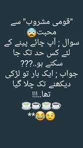 Maham N Laughters Funny Whatsapp Status Funny Jokes Good Jokes