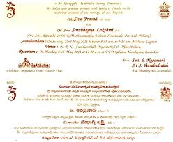 Sukhmani Sahib Path Invitation Cards Templates In Life Style By