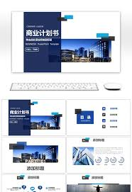 business ppt slides free download 20 best pitch deck templates for business plan powerpoint