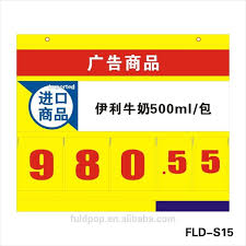 Number Flip Chart Store Promotion Single And Double Sides Printing Flip Chart