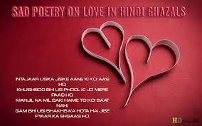 Wallpaperspoints: Sad Poetry On Love In Hindi Ghazals sorry ...