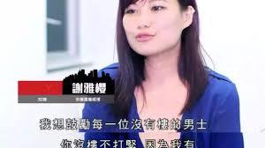 Image result for 下一個,香港