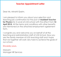 How To Write Appointment Letter Free Joining Letter For School Teacher Template How To