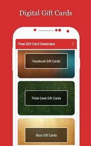 free gift card generator 70 png