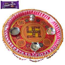 Rakhi Thali Design Steel Pooja Accessories Multi Colored Swastic Decorated Design Pooja Thali Designer Rakhi