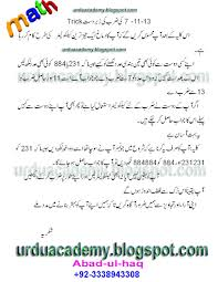 essay on my father in urdu meant that all  how to use quotes in essays examples