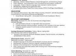 Download Sports Administration Sample Resume