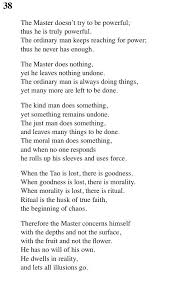 best taoism images tao te ching and cosmic 38 tao te ching lao tse lao tzu