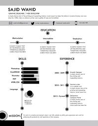 Smart Resume Simple Smart Resume Resume Clean Smart Mehrodesigns On Deviantart F Resume