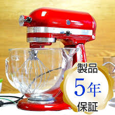 kitchenaid stand mixer design series 5 quart glass red kitchenaid 5 quart artisan design series stand mixer ksm155gb apple red