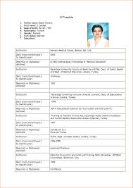 resume job application cv template job application resume examples