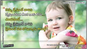 Hate Love Telugu Quotes