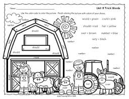 tricky words free color by word grade 1 unit 8