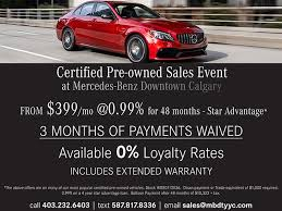 These warranties are transferable to the next owner. 2021 Mercedes Benz Gle Class Amg Driver S Night Premium Intelligent Drive Calgary