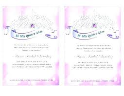 Design And Print Invitations Online Free Invitations Online Free Invitation Templates Maker Custom