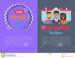 Teacher Brochure Example Two Posters Best Teacher On Vector Illustration Stock Vector