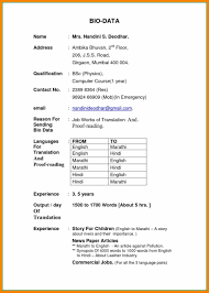 Biodata For Job Application Pdf 0 Simple Format 9 Free Template