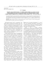 Социальная Защита Инвалидов Дипломная Работа