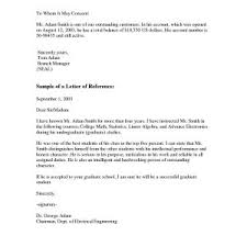 Resume Cover Letter To Whom It May Concern Best of Format Of To Whom It May Concern Cover Letters New How To Write To